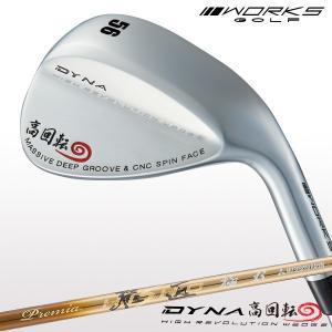 ゴルフ クラブ ウェッジ ダイナ高回転ウェッジ プレミア飛匠極シャフト仕様|dyna-golf