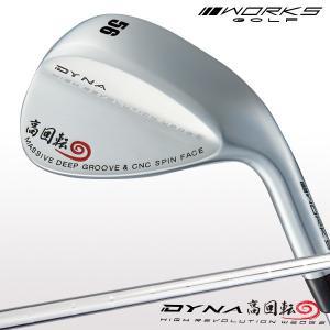 ゴルフ クラブ ウェッジ ダイナ高回転ウェッジ スチールシャフト仕様|dyna-golf