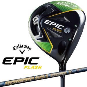 ゴルフ クラブ ライバー EPIC FLASH SUB ZERO  エピック フラッシュ Fujikura Speeder EVOLUTION V 661シャフト|dyna-golf