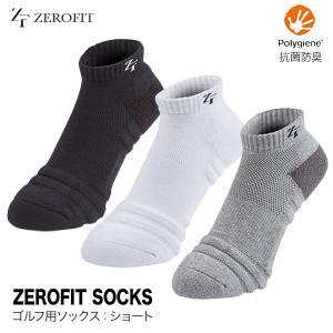 ゴルフ ソックス メンズ レディース 靴下 イオンスポーツ ゼロフィットソックス ショートカット ゆうパケット対応|dyna-golf