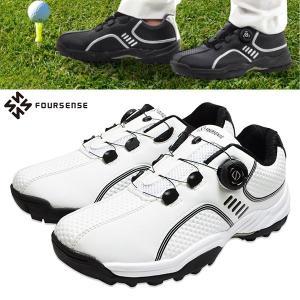 FOURSENSE フォーセンス ゴルフシューズ ダイヤル式 スパイクレス メンズ 靴|dyna-golf