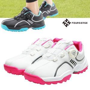 FOURSENSE フォーセンス ゴルフシューズ ダイヤル式 スパイクレス レディース 靴|dyna-golf