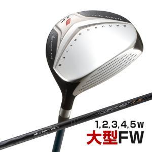 ゴルフ クラブ フェアウェイウッド フォーサイトFW ノーマルシャフト仕様|dyna-golf