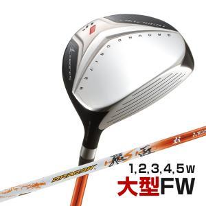 ゴルフ クラブ フェアウェイウッド ワークスゴルフ フォーサイトFW ドラコン飛匠シャフト仕様|dyna-golf