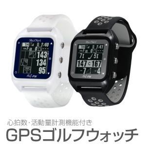 ゴルフナビ 腕時計型 Shot Navi ショットナビ Hug GPS 距離測定器|dyna-golf