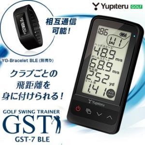 ゴルフスイング測定器 スイングトレーナー ユピテル Yupiteru Golf GST-7 BLE|dyna-golf