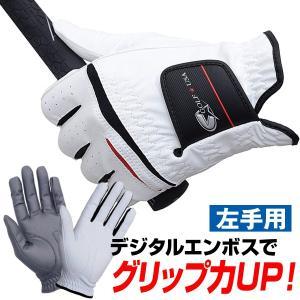 ゴルフ グローブ メンズ 手袋 レザックス 合成皮革 左手用