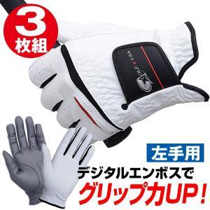 ゴルフ グローブ メンズ  左手用 手袋 3枚セット まとめ買い お得 レザックス 合成皮革