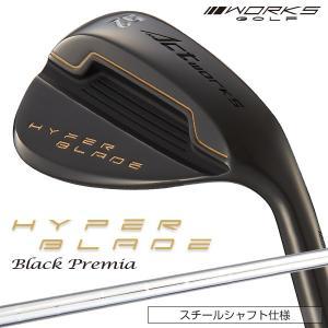 ゴルフ クラブ ウェッジ ハイパーブレードブラックプレミア スチールシャフト仕様|dyna-golf