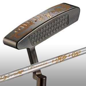 ゴルフ クラブ パター 飛匠 HISHO ピンタイプ dyna-golf