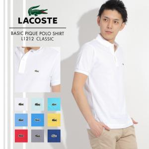 LACOSTE ラコステ 半袖 ポロシャツ メンズ Basic Classic Pique POLO SHIRT 鹿の子|dyna-golf
