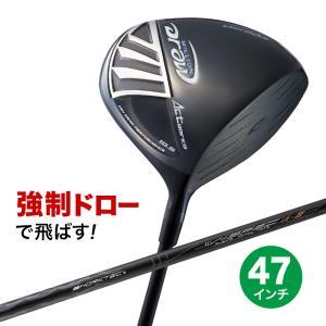 ゴルフ クラブ 長尺 ドライバー ミリオンドロー ノーマルシャフト仕様 47インチ|dyna-golf