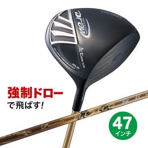 ゴルフ クラブ 長尺 ドライバー ミリオンドロー プレミア飛匠極シャフト仕様 47インチ|dyna-golf