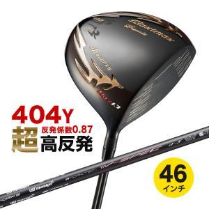 ゴルフ クラブ 非公認 高反発 ドライバー マキシマックス ブラックプレミア リミテッド MAX1.7 USTマミヤ V-SPEC α-4 シャフト仕様 dyna-golf