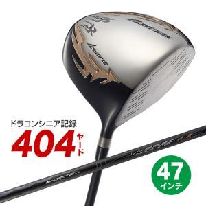 ゴルフ クラブ 長尺 ドライバー マキシマックス リミテッド ノーマルシャフト仕様 47インチ|dyna-golf