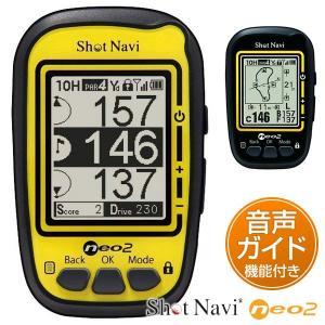 Shot Navi NEO2 GPS ゴルフナビ|dyna-golf