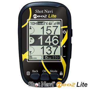 送料無料 ゴルフナビ Shot Navi neo2 Lite ショットナビ ネオ2 ライト GPS