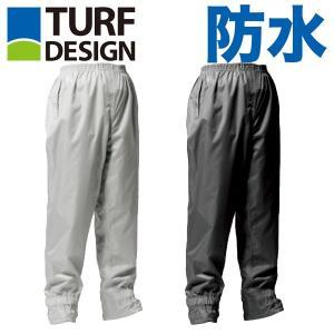TURF DESIGN ターフデザイン レインパンツ 防水 透湿 雨具|dyna-golf