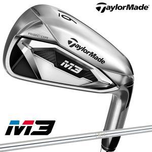 ゴルフ クラブ TaylorMade テーラーメイド M3 アイアン 6本セット N.S.PRO 930GH スチールシャフト仕様|dyna-golf