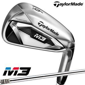 ゴルフ クラブ TaylorMade テーラーメイド M3 アイアン 6本セット DG200 スチールシャフト仕様|dyna-golf