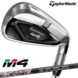 ゴルフ クラブ TaylorMade テーラーメイド M4 アイアン 6本セット FUBUKI TM6 カーボンシャフト仕様|dyna-golf