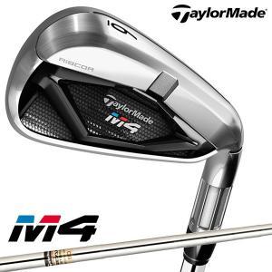 ゴルフ クラブ TaylorMade テーラーメイド M4 アイアン 6本セット REAX90 スチールシャフト仕様|dyna-golf