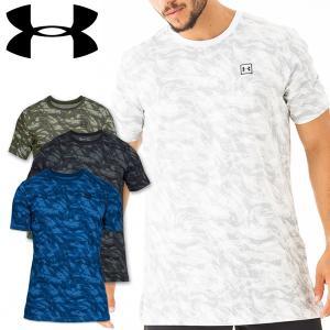 UNDER ARMOUR アンダーアーマー メンズ Tシャツ カモフラ 迷彩柄|dyna-golf