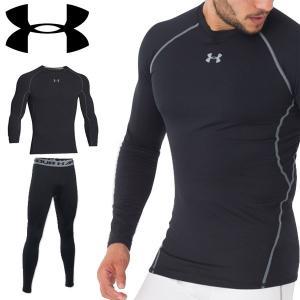 メンズ ヒートギア コンプレッション ウェア シャツ スパッツ 長袖 加圧 ロングタイツ  dyna-golf
