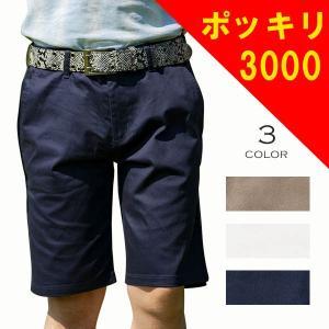ゴルフ ハーフパンツ メンズ 冷感 ゴルフウェア 膝上|dyna-golf