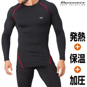 インナー メンズ 冬 発熱 保温 加圧 コンプレッションインナー シャツ ロングスパッツ dyna-golf