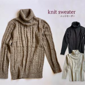 ニット セーター メンズ タートルネック タイト ケーブル編み ベージュ ブラック 黒 ホワイト 白|dyna-golf