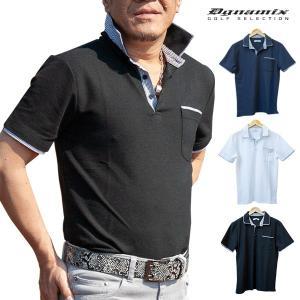 ゴルフ ウェア メンズ 夏 半袖 ポロシャツ 涼感 ゆうパケット対応 送料無料|dyna-golf