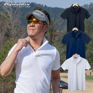 ゴルフ ウェア メンズ 夏 半袖 ポロシャツ 立襟 ゆうパケット対応 送料無料|dyna-golf
