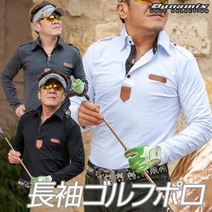 ゴルフウェア 冬 春 メンズ ポロシャツ 長袖 おしゃれ エポレット ブラック グレー ホワイト|dyna-golf