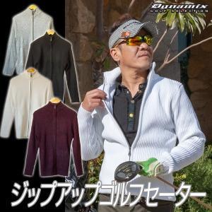 リブニット ジップアップ セーター メンズ ロングセーター ロング丈|dyna-golf