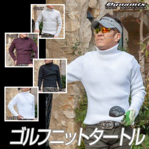 ゴルフウェア メンズ セーター タートルネック メンズ  冬 おしゃれ リブ ニット|dyna-golf