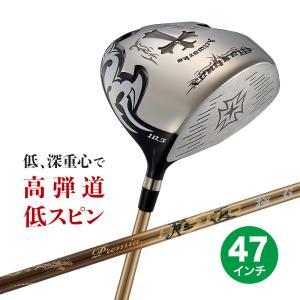 ゴルフ クラブ 長尺ドライバー ワイルドマキシマックス プレミア飛匠極シャフト仕様 47インチ|dyna-golf
