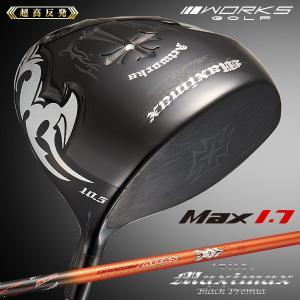 ゴルフ クラブ 非公認 高反発 ドライバー ワイルドマキシマックス スーパーブラックプレミア マックス1.7 ドラコンATTAS90tシャフト仕様 dyna-golf