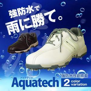 ゴルフシューズ 防水 ソフトスパイク ミリ鋲 Aquatech アクアテック メンズ 靴|dyna-golf