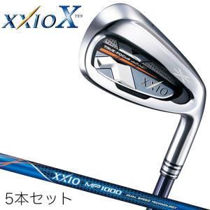 ゴルフ クラブ ダンロップ XXIO X ゼクシオ テン アイアン 5本セット(#6〜9、PW) ゼクシオ MP1000 カーボンシャフト ネイビー|dyna-golf