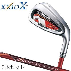 ゴルフ クラブ ダンロップ XXIO X ゼクシオ テン アイアン 5本セット(#6〜9、PW) ゼクシオ MP1000 カーボンシャフト レッド|dyna-golf