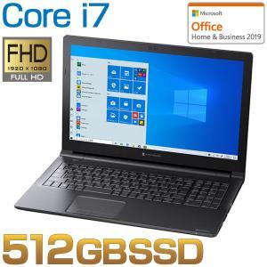 ダイナブック dynabook W6BZ55PPBB ノートパソコン Core i7 SSD512G...
