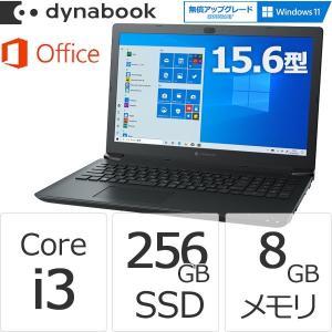 Core i3 SSD256GB メモリ8GB Office付き 15.6型HD DVD/Windows 10ノートパソコン ダイナブック dynabook W6BZHR3BAB|Dynabook Direct