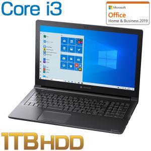 ダイナブック dynabook W6EZ35HPBG ノートパソコン Core i3 HDD1TB ...