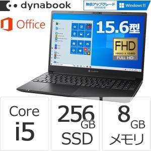 Core i5 SSD256GB メモリ8GB Office付き 15.6型FHD Windows ...