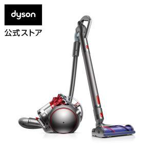 ダイソン Dyson V4 Digital Absolute サイクロン式 キャニスター型掃除機 CY29 ABL|dyson