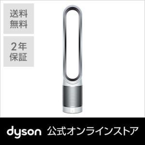ダイソン ピュアクール 空気清浄機能付ファン 扇風機|Dyson Pure Cool [AM11WS] <ホワイト/シルバー>