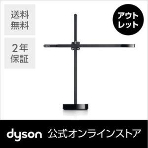 ダイソン Dyson CSYS desk LED照明器具 卓上型 ライト CSYS DESK BK BK ブラック/ブラック|dyson