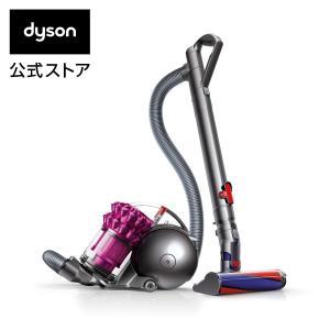 ダイソン Dyson Ball Fluffypro サイクロン式 キャニスター型掃除機 CY24MHPRO|dyson