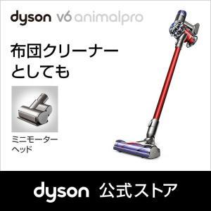 ダイソン Dyson V6 Animalpro サイクロン式 コードレス掃除機 SV08MHCOM|dyson